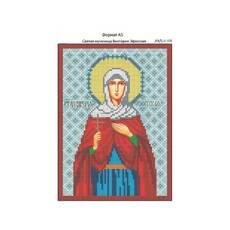 И-106 Святая мученица Виктория Эфесская 16х22