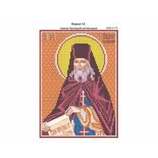 И-178 Святой Преподобный Макарий 16х22