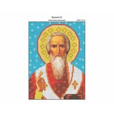 И-124 Святитель Артемий 16х22