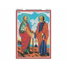 И-227 Св. апостолы Петр и Павел 16х22