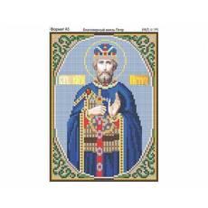 И-189 Благоверный князь Петр 16х22