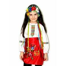 Карнавальний костюм  Україночка