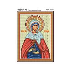 И-269 Святая мученица Аглаида 16,3х21