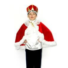 Карнавальний костюм Король