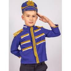 Карнавальный костюм Гусар (синий)