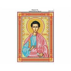 И-204 Святой апостол Филип 16х22