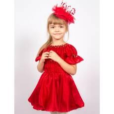 Карнавальный костюм Принцеска