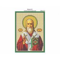 И-152  Святой мученик Дионисий 16х22