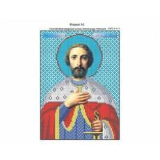 И- 117 Святий князь Олександр Невский 16х22