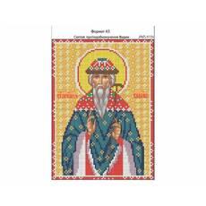И-134 Святой мученик Вадим 16х22