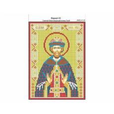 И- 148 Святий князь Гліб 16х22
