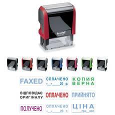 Стандартний штамп на автоматичній оснастці