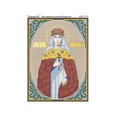 И- 192 Благовірна княгиня Февронія 16х22