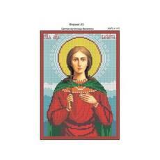 И-107 Святая мученица Василиса 16х22