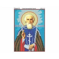 И-196 Святой преподобный Сергей 16х22