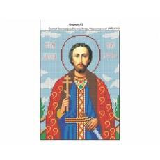 И- 160 Св.Князь Ігор Чернігівський 16х22