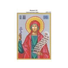 И- 096 Свята мучениця Софія 16х22