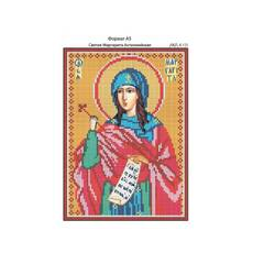 И-131 Святая Маргарита Антиохийская 16х22