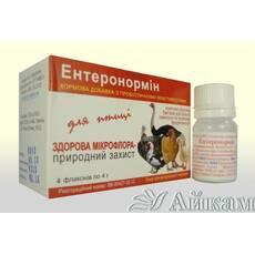 Ентеронормін - унікальний пробіотик