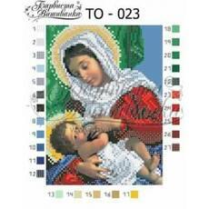 TO023ан1419  Марія годувальниця 14 см x 19 см
