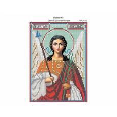 И-182 Святой Архангел Михаил 16х22