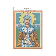 И-054 Святая мученица Царица Александра 16х21