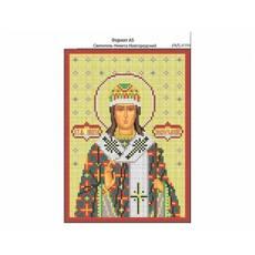 И-184 Святитель Никита Новгородский 16х22