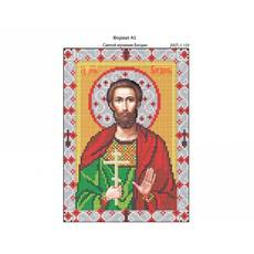 И-128 Святой мученик Богдан 16х22