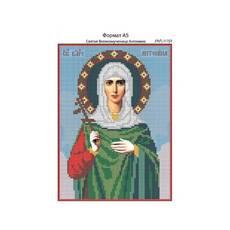 И- 059 Свята Великомучениця Антоніна 16х22