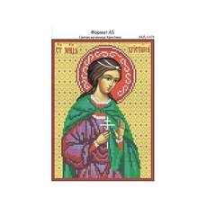 И-076 Святая мученица Христина 16х22