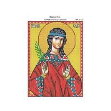 И-133 Святая мученица Соломия 16х22
