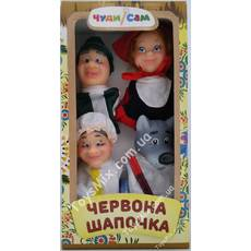 Ляльковий театр Червона шапочка