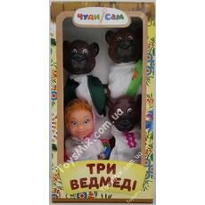 """Ляльковий театр """"Три ведмеді"""""""