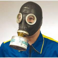 Противогаз со шлемом-маской ШМП и фильтром комбинированным типа ФК-5М