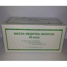 Маски медичні оптом  (3 200 штук)