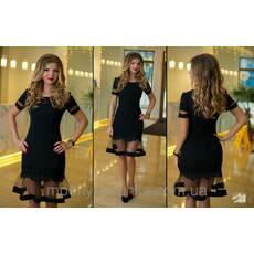 0dbd0cdacbe Шикарное платье для коктейльной вечеринки - Товары - Интернет ...