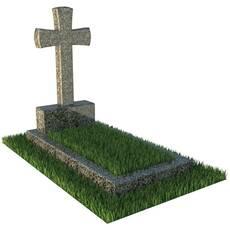 Гранитный крест, памятник