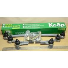 Набір рульових тяг (трапеція) ВАЗ 2101-2107, КЕДР (оригінал)