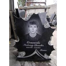 Надгробний пам'ятник у формі кленового листка