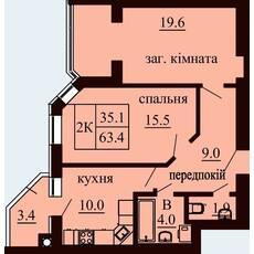Двухкомнатная квартира общей площадью 63,4 м2