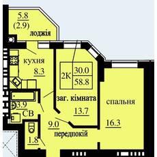 Двухкомнатная квартира общей площадью 58,8 м2