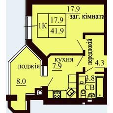Однокомнатная квартира общей площадью 41,9 м2