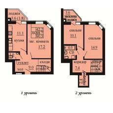 Дворівнева квартира площею 90,5 м2
