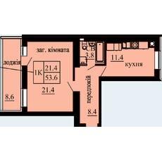 Однокомнатная квартира общей площадью 53,6 м2