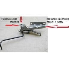 Педаль газа 21073 инжектор ВАЗ 21073-1108008