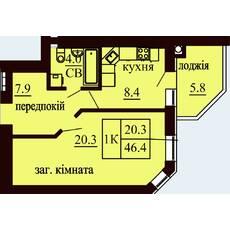 Однокомнатная квартира общей площадью 46,4 м2