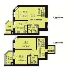 Дворівнева квартира площею 83,6 м2
