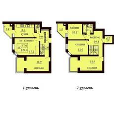 Дворівнева квартира площею 124,4 м2