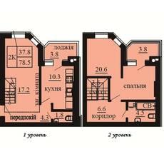 Двухуровневая квартира площадью 78,5 м2