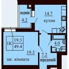 Однокомнатная квартира общей площадью 49,4 м2